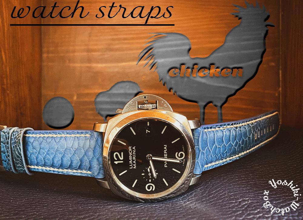 チキン腕時計ベルト レザー腕時計ベルト「Yoshiki-WatchBox」