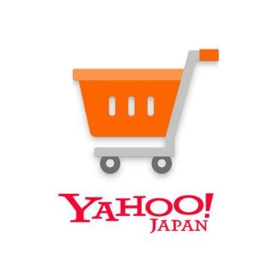 ヤフーショップングでもご購入可能です。page-visual ヤフーショップングでもご購入可能です。ビジュアル