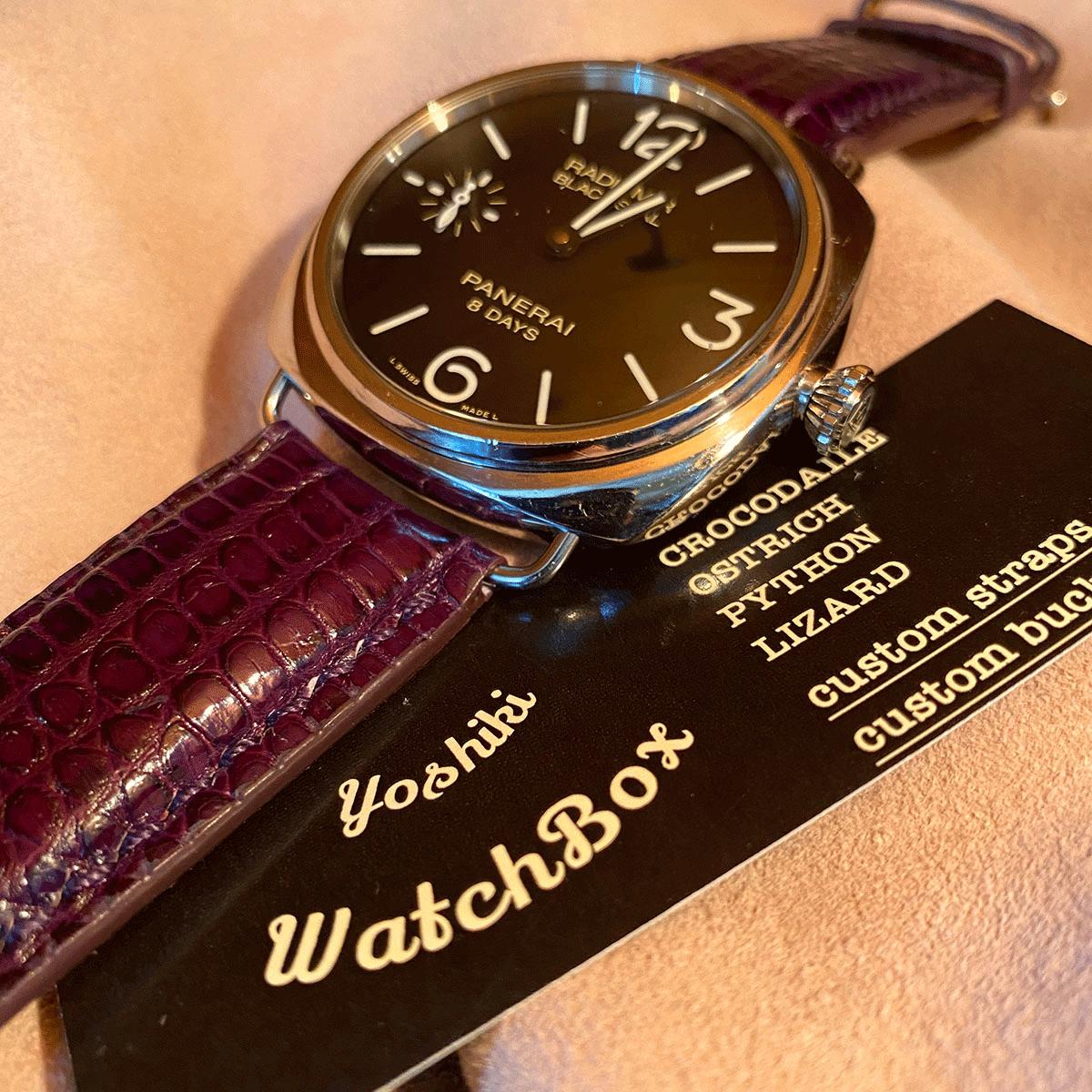 パープルの時計は私の思い出の色。。。page-visual パープルの時計は私の思い出の色。。。ビジュアル