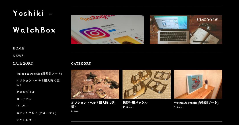 HPとショッピングページを改装しています。page-visual HPとショッピングページを改装しています。ビジュアル